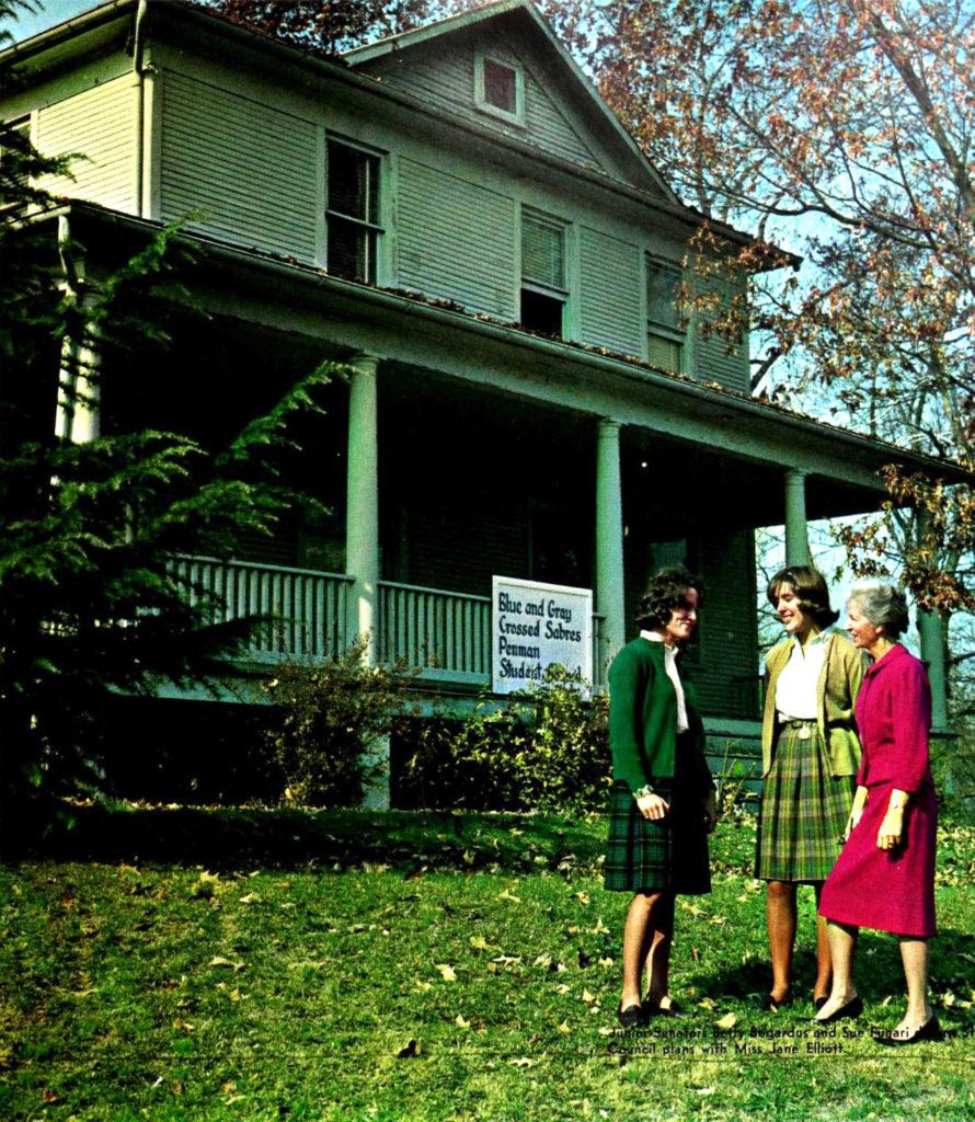 1965 Washington-Lee White House